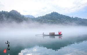 【郴州图片】雾漫小东江,云游高椅岭