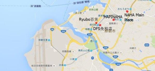 温柔的蓝色琉球 冲绳本岛 渡嘉敷离岛 自由行攻略