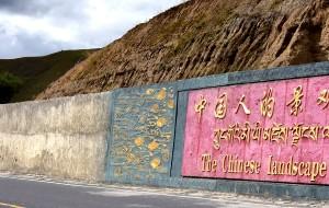【天全图片】只为传说,2016年十八天七千公里川进青出和珠峰大本营的西行川藏。