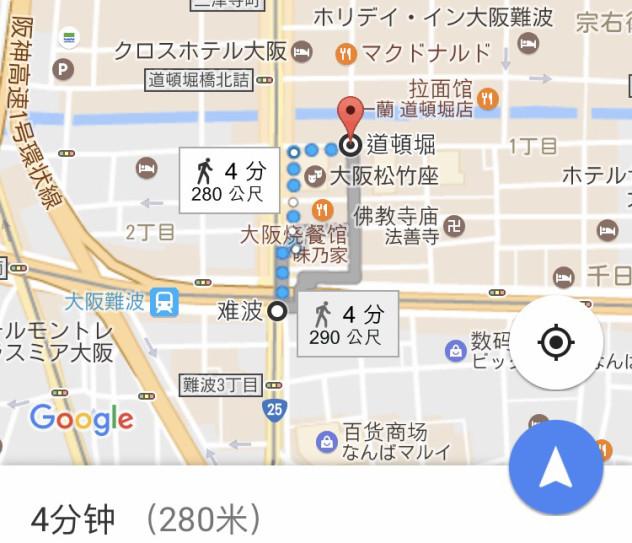 daodunjue手绘地图