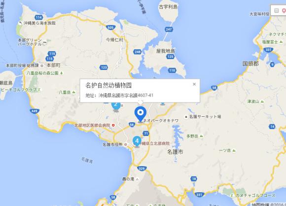 琉球岛地图高清版大图