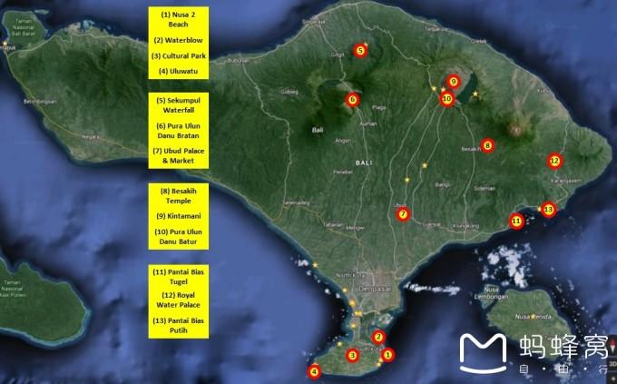 从日惹到巴厘岛, 实际上分三个主要旅程  1) 寺庙&大自然 : 爪哇岛
