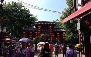 【磁器口图片】山城重庆,风水阆中