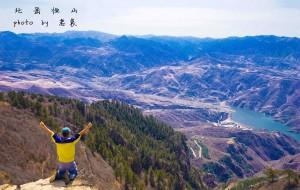 【恒山图片】三山五岳之四·北岳恒山(2/3)(北岳恒山、土林)
