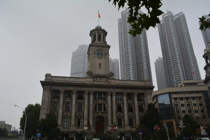 江汉关博物馆