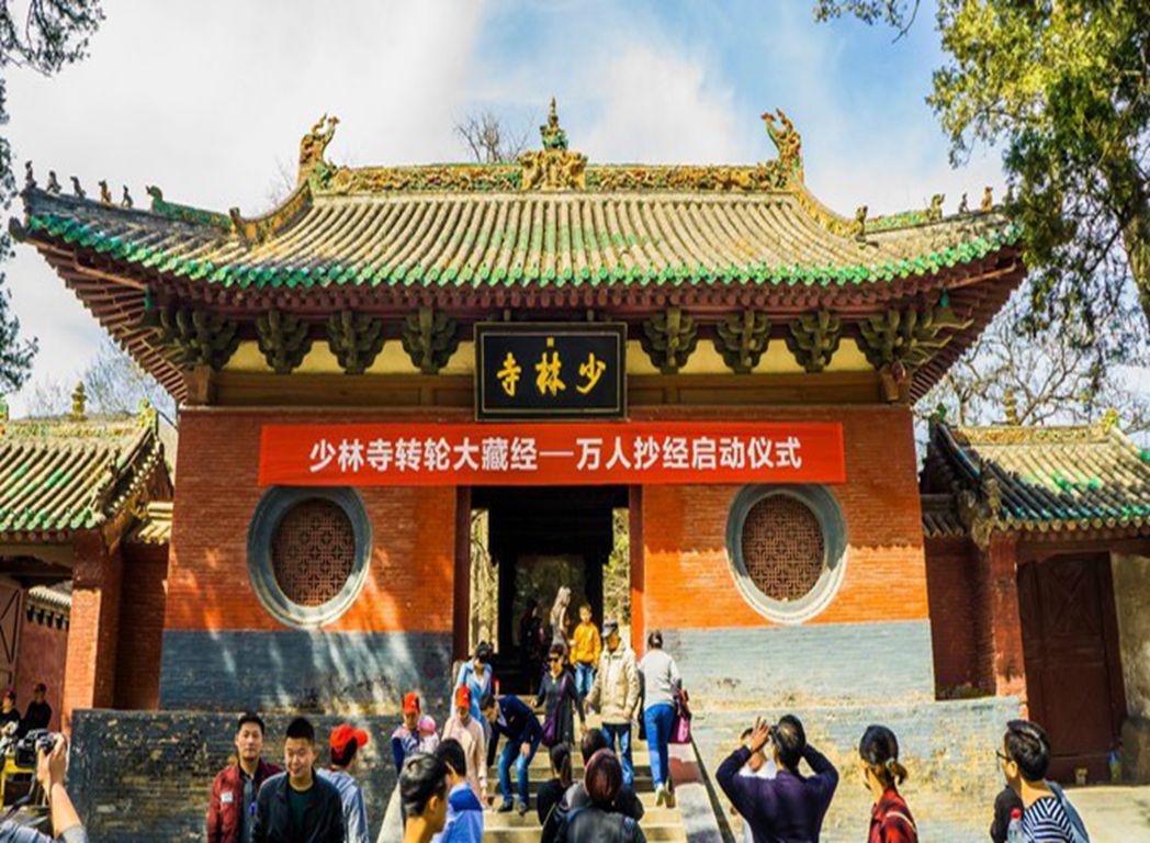 洛阳龙门石窟景区图片