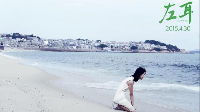 东山岛旅游攻略俩日游