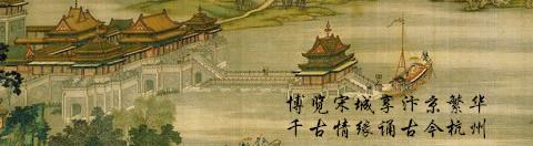博览宋城享汴京繁华,千古情缘诵古今杭州