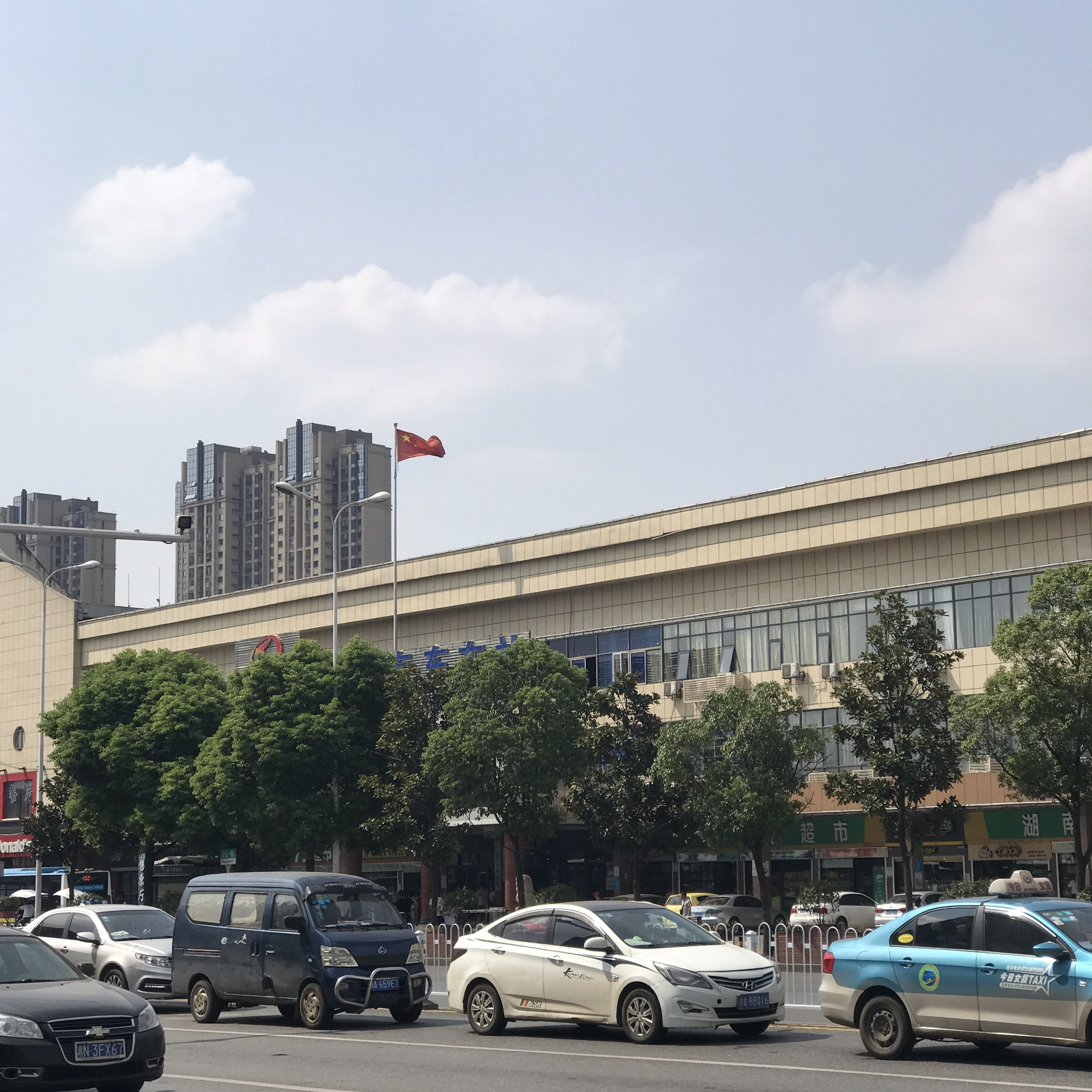 changsha bus station