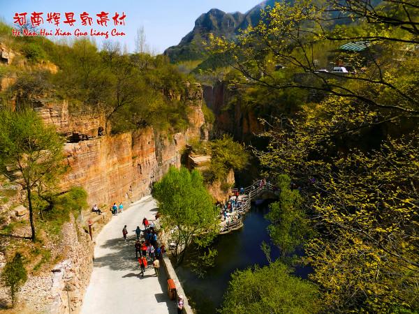 游河南辉县郭亮村景区图片