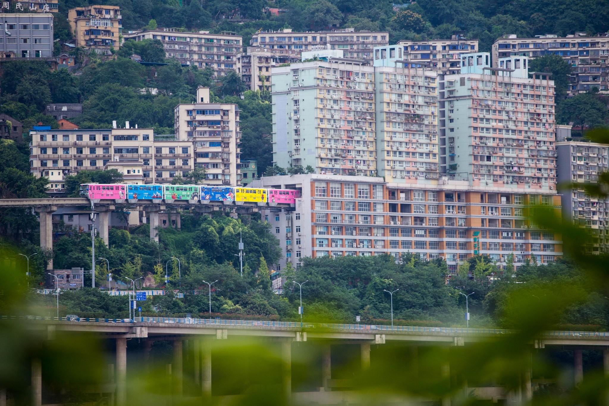 Chongqing tours