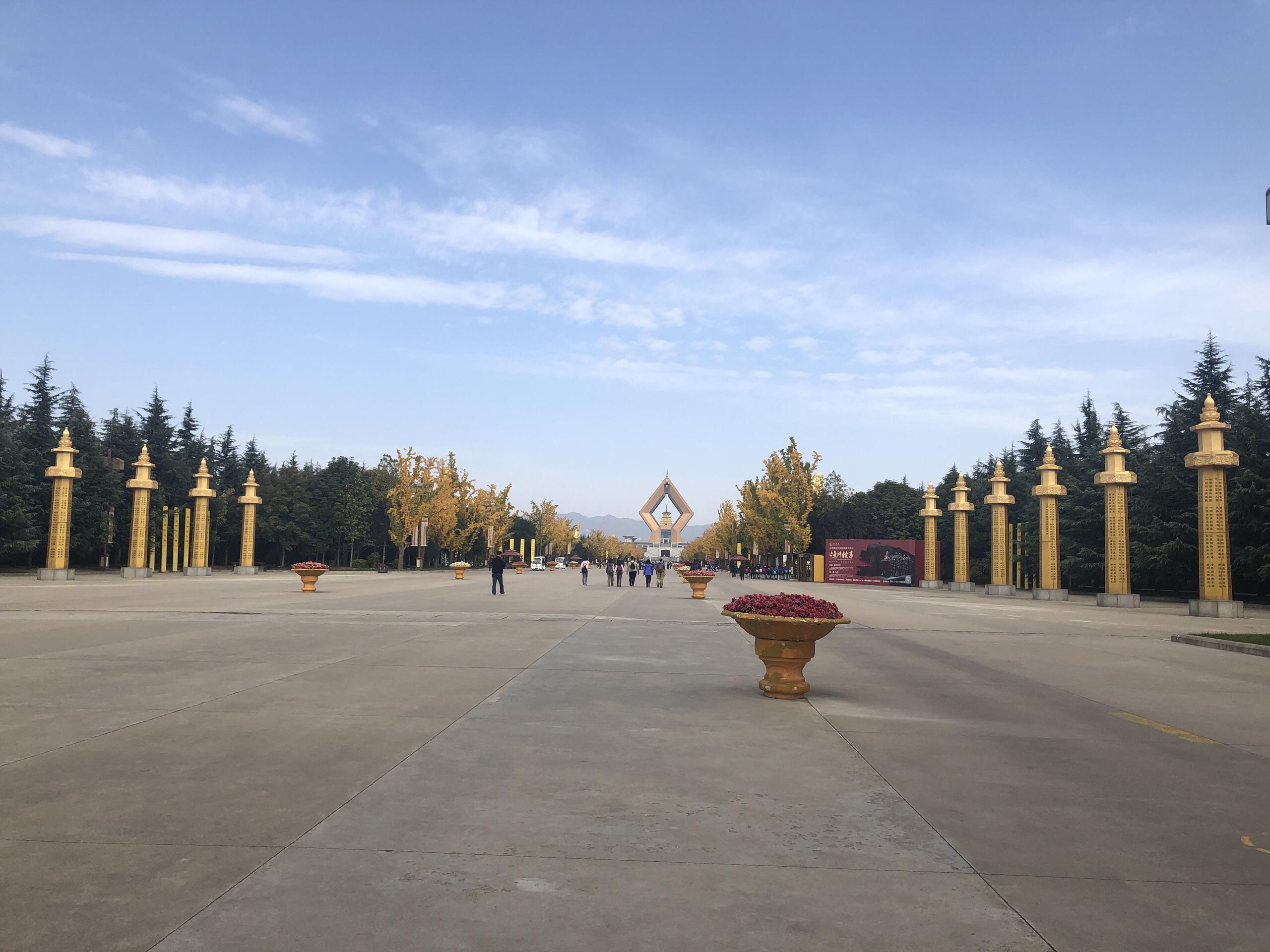 XiAn FaMen Temple