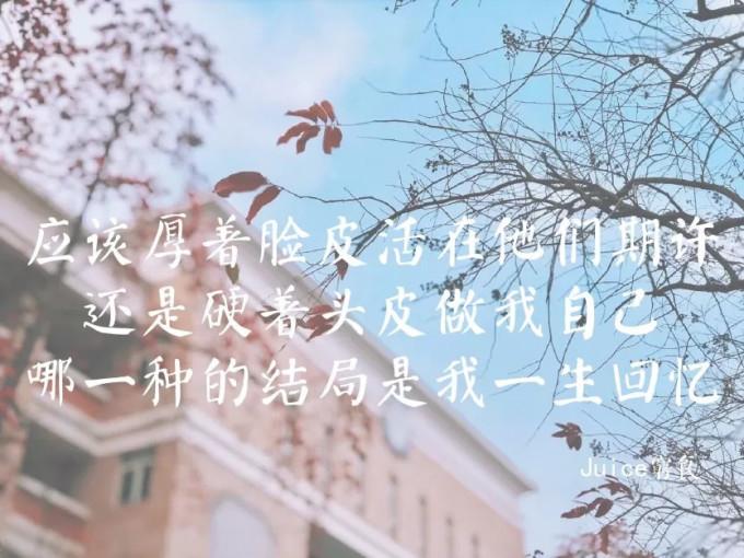 廣州自助遊攻略