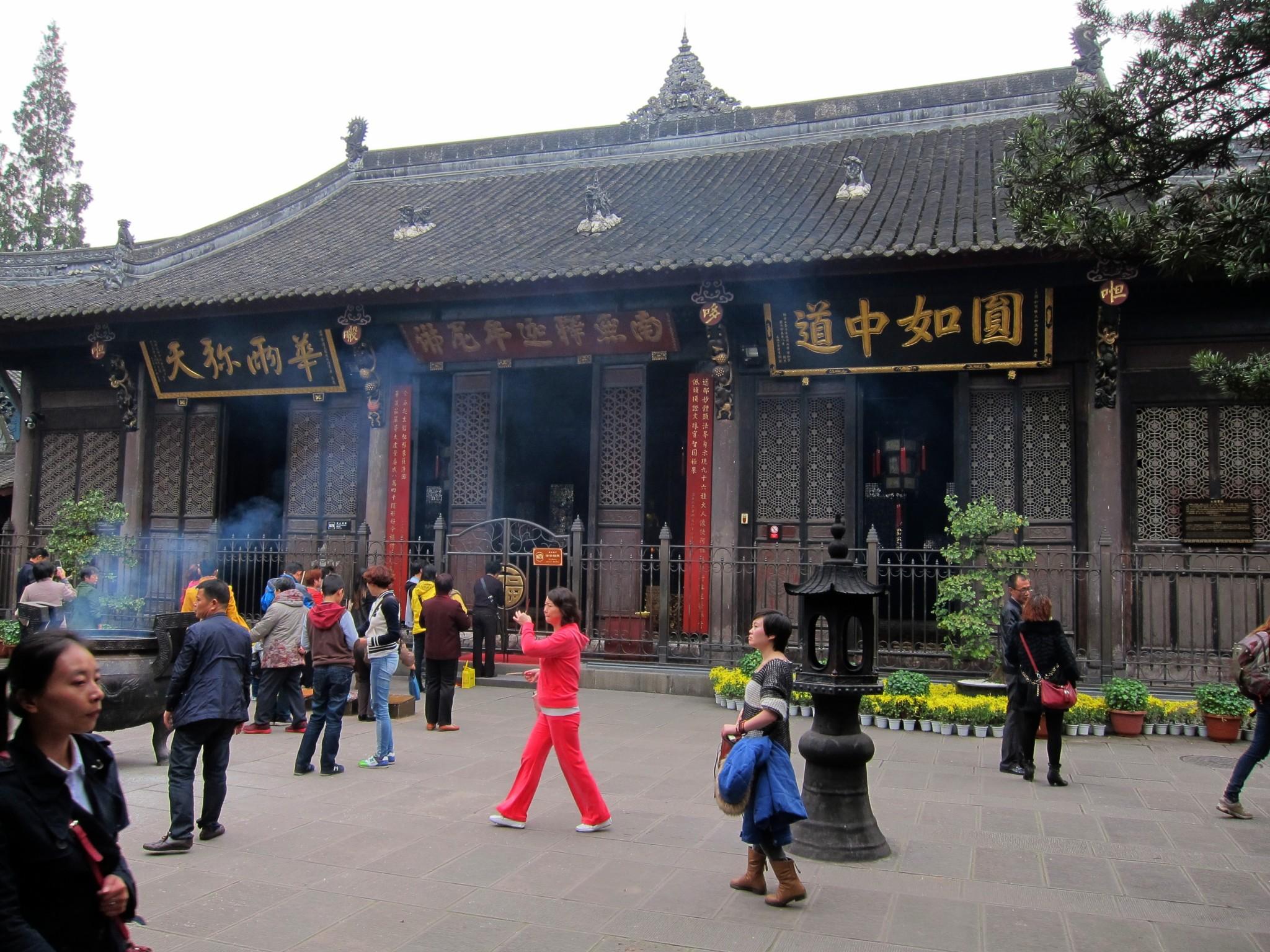 chengdu Wenshu Monastery