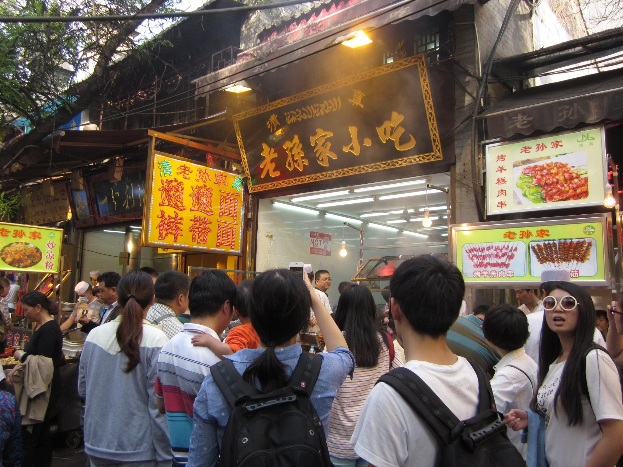 china Xian Muslim quarter