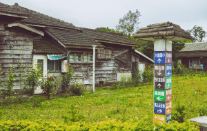 台湾娱乐-光复糖厂